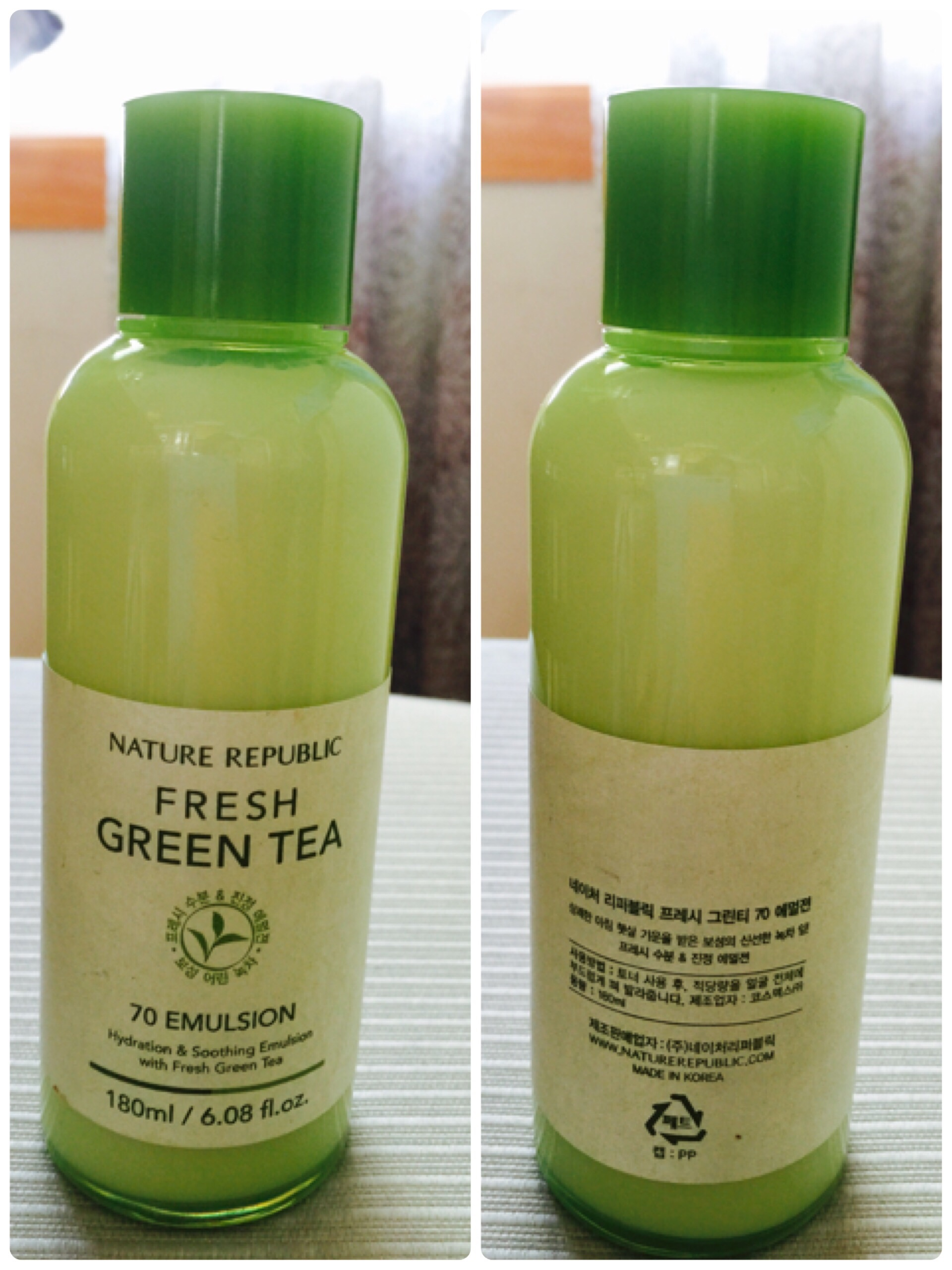 nature republic the first emulsion review
