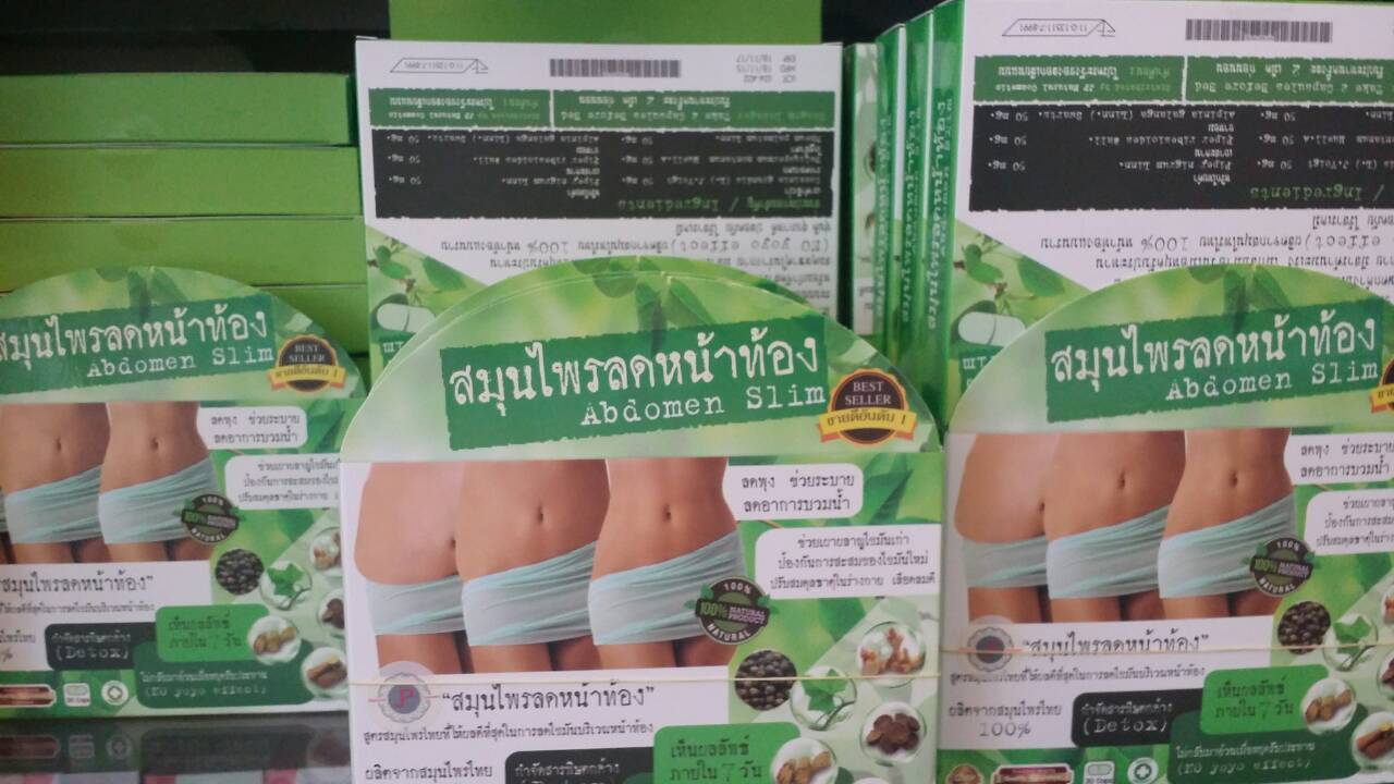 slimall weight loss capsules reviews