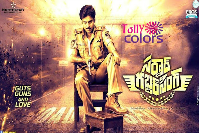 sardar gabbar singh movie review