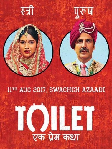 toilet ek prem katha review masand