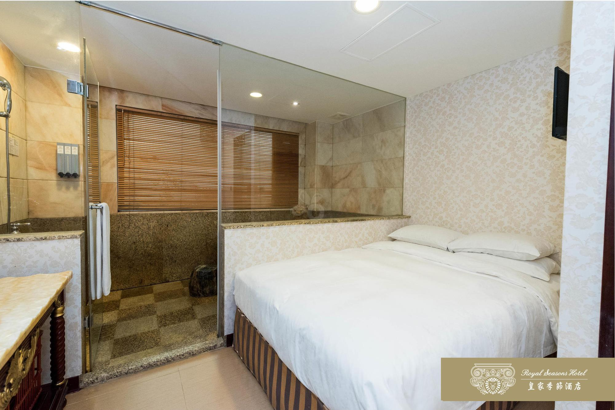royal seasons hotel taipei review