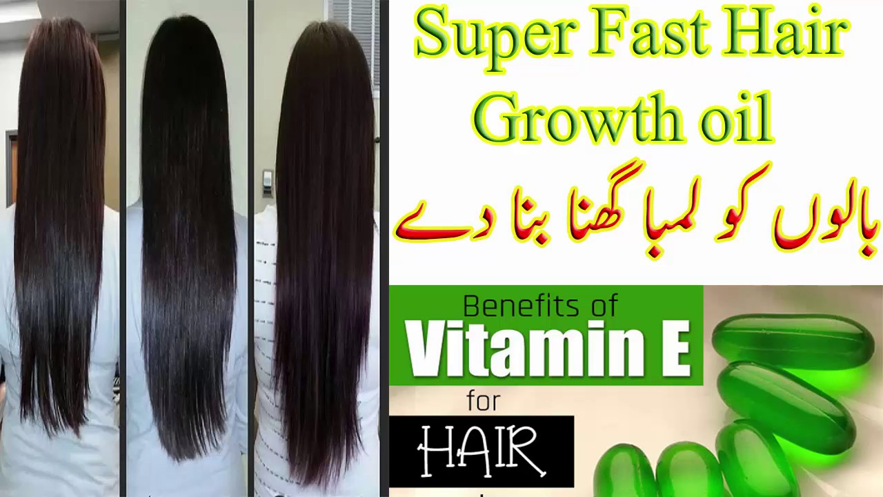 vitamin e for hair growth reviews