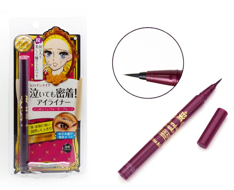 kiss me heroine make smooth liquid eyeliner review