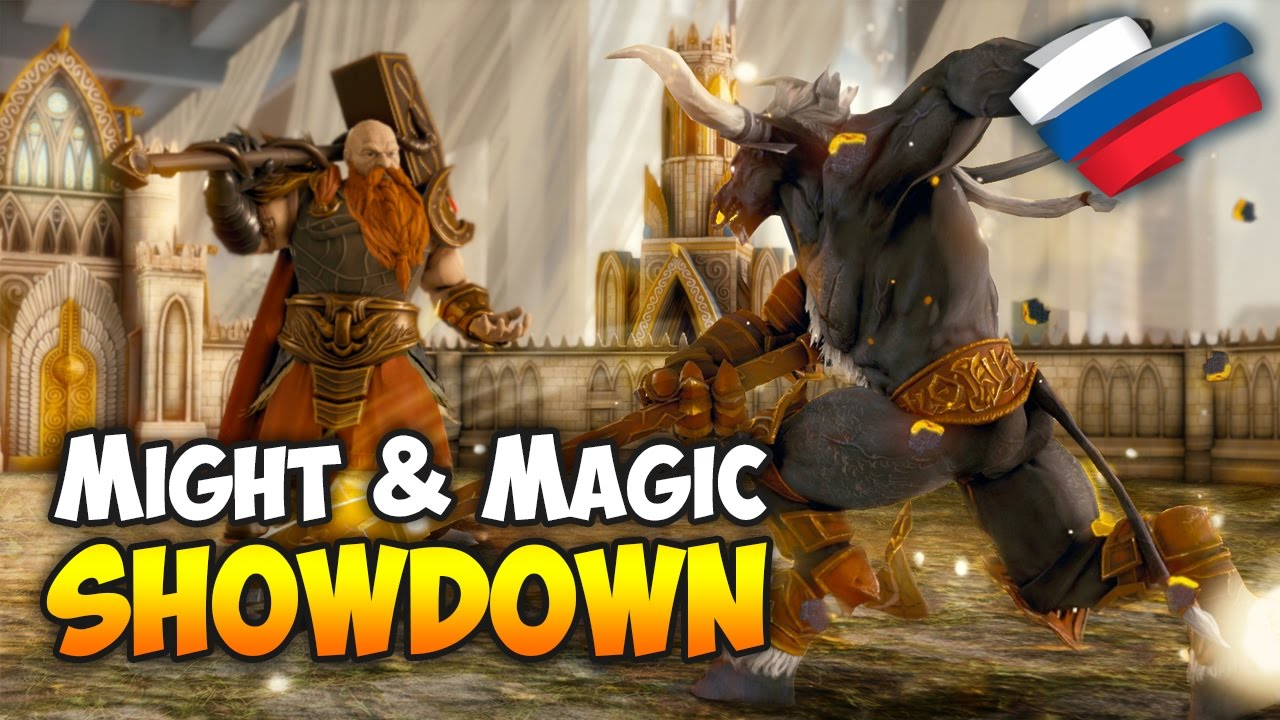 might and magic showdown review