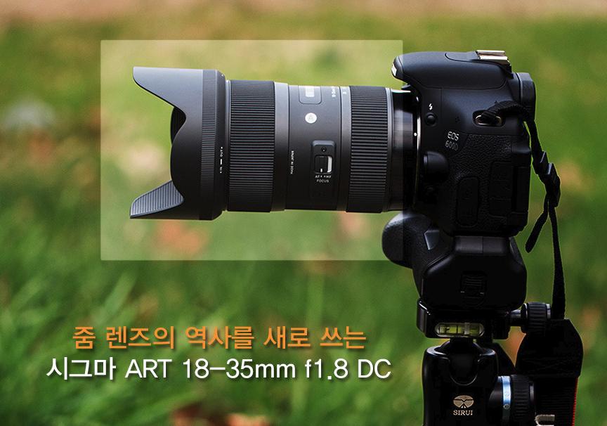 sigma 18 35mm f1 8 dc hsm art review