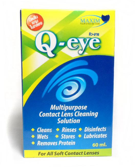 maxim contact lens hazel review
