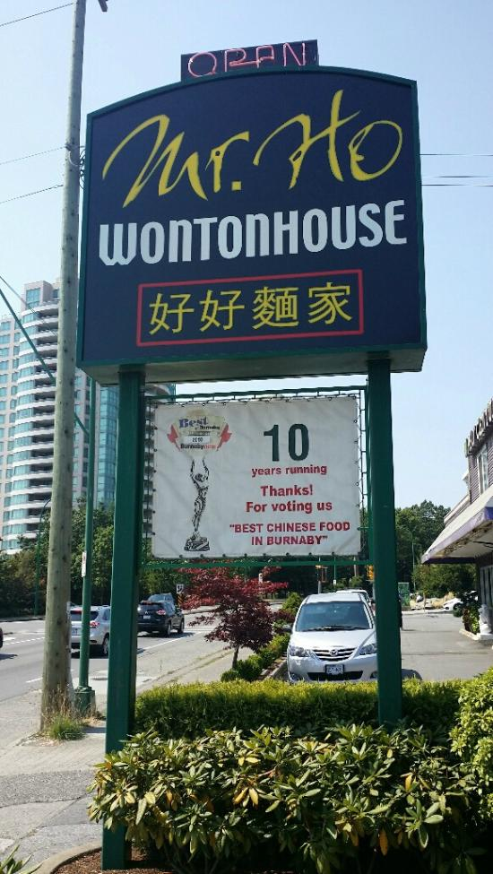 mr ho wonton house review