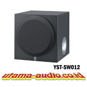 yamaha yst sw012 subwoofer review